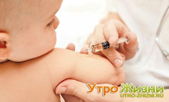 Прививки новорожденным.