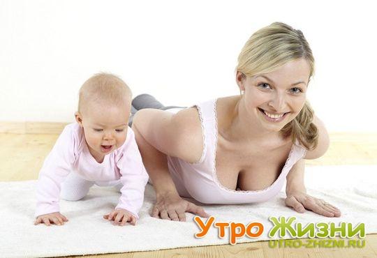 Восстановление после родов.