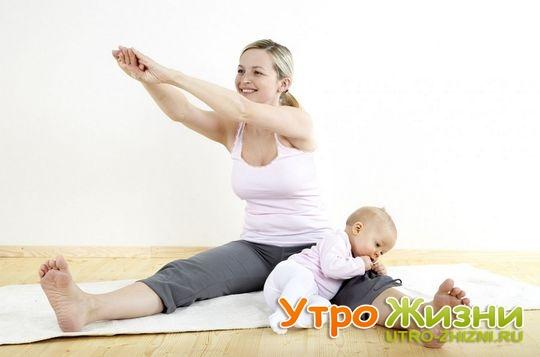 Упражнения после родов.
