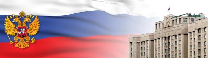 Закон РФ.