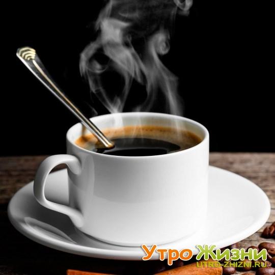 mozhno-li-pit-kofe-pri-beremennosti- 2